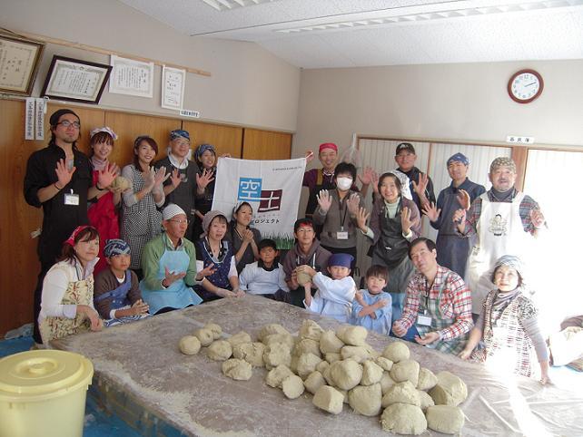 http://report.npo-egao.net/images/2009_1121_142025-DSCN4540.JPG